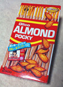 アーモンドポッキー