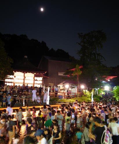 みたらし祭2012-2
