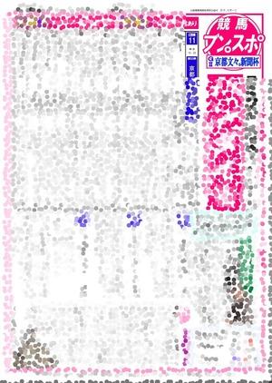 AFE45A10-CF54-4ACF-904F-87A9DFF93E6B (1)