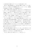 本文サンプル_01