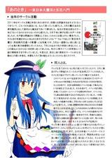 活動報告書05