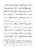 本文サンプル_02