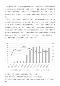 例大祭2017本文_02