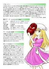 活動報告書02