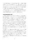 紅楼夢2017即売会統計の読み方本文サムネ_02