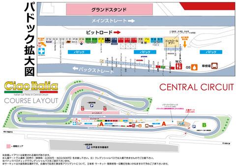 2016_layout