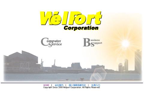 welport