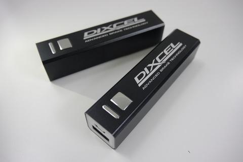 ディクセル モバイルバッテリー MBBT-1