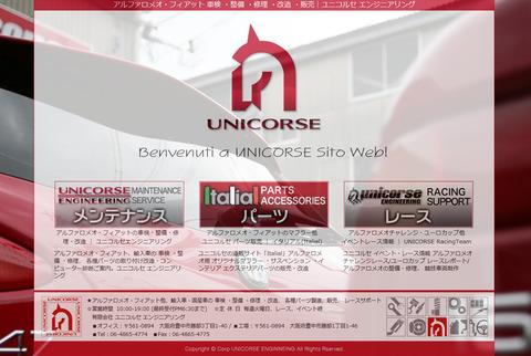 unicorse