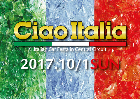 CiaoItalia2017
