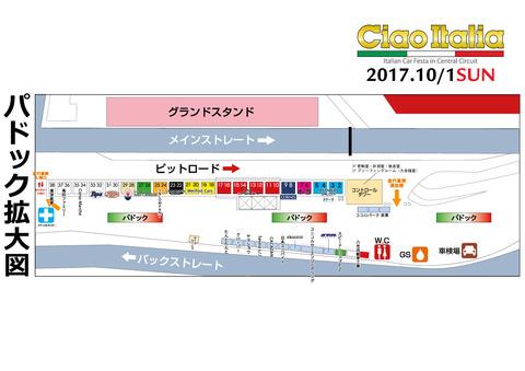 pit_layout