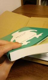 堂々の厚み、480ページ!
