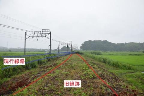 DSC_0101 - コピー