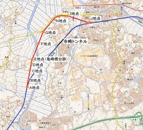 物井地図6