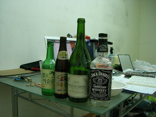 チーコと愉快な空き瓶たち