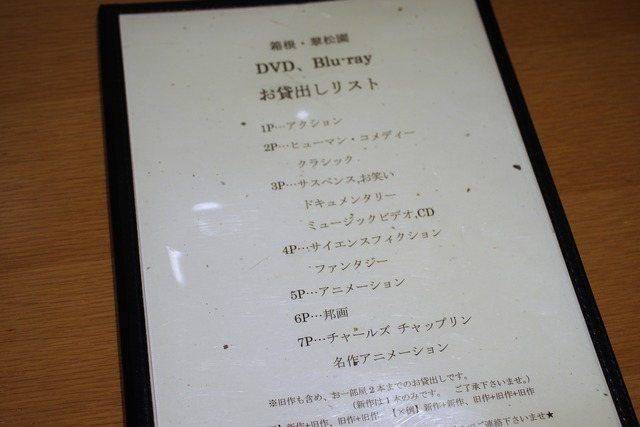 IMGP9806