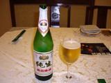 巴国ビール