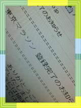 f0170420.jpg
