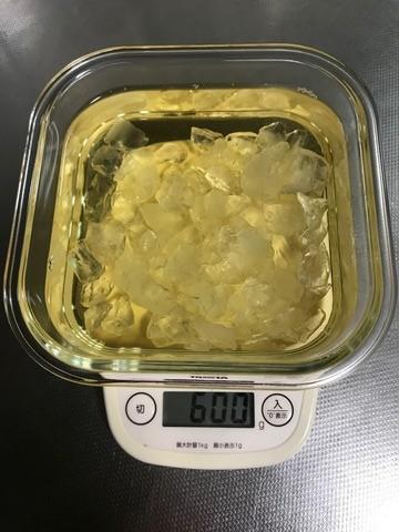 レモン酢1 - コピー