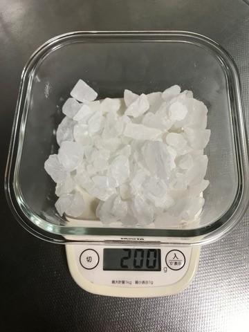 氷砂糖 - コピー