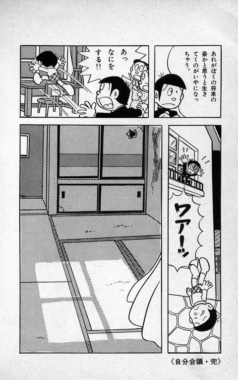 https://livedoor.blogimg.jp/mangaman09/imgs/3/f/3f86947d.jpg