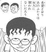 http://www.geocities.co.jp/AnimeComic-Ink/3935/matacut.02.jpg