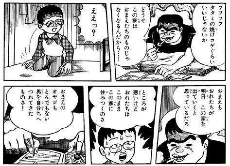 http://blogimg.goo.ne.jp/user_image/63/58/200a577367de50350f0ea91bfff211c8.png