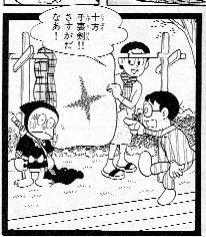 http://pds.exblog.jp/pds/1/200804/27/45/b0134245_13591841.jpg