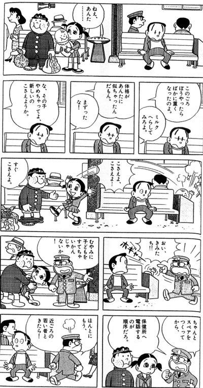 https://livedoor.blogimg.jp/worldfusigi/imgs/9/b/9bd824e8.jpg