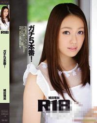 AKB48「総選挙22位」のあの元メンバーが完璧に脱いだ!