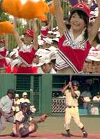 高校野球 HIGH SCHOOL BASEBALL