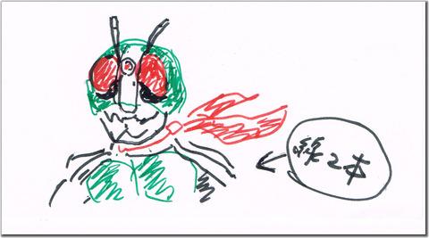 20160326_2_8