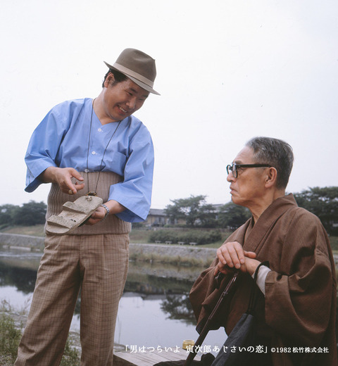「寅次郎あじさいの恋」3