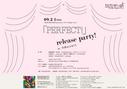 20090201UNIT_flyer