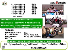 スライド3 100321
