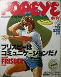 popeye  frisbee