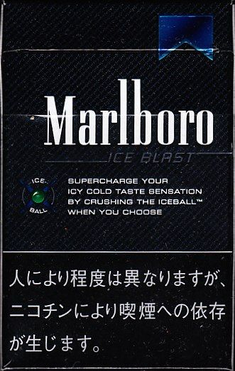 Silk Cut cigarettes for women