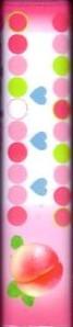 ピンキーモンキーの鉛筆キャップ(ピーチ2)