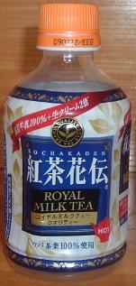 紅茶花伝ロイヤルミルクティー クオリティー