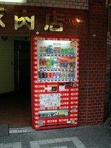 神戸南京町の自販機