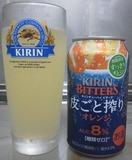 KIMG0029-1