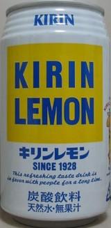 キリンレモン缶