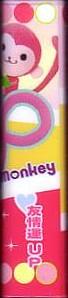 ピンキーモンキーの鉛筆キャップ(ピンク3)