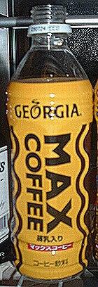 ジョージア マックスコーヒー(2009年版/500mlPET)