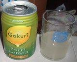 Gokuri Sweet Lemon