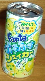 ファンタ ふるふるシェイカー レモン
