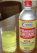 vitamindrink_bc2009