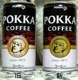 ポッカコーヒー オリジナル(表)