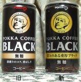 ポッカコーヒー ブラック(表)