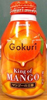 Gokuri MANGO